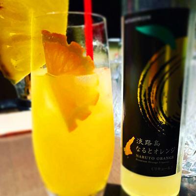 淡路島なるとオレンジ酒